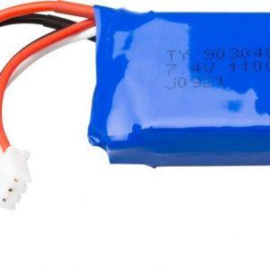 Vortex Spare Battery